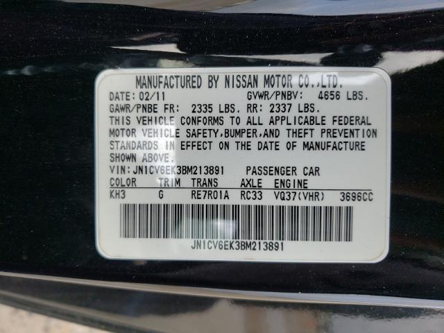 2011 Infiniti G37   Vin: JN1CV6EK3BM213891