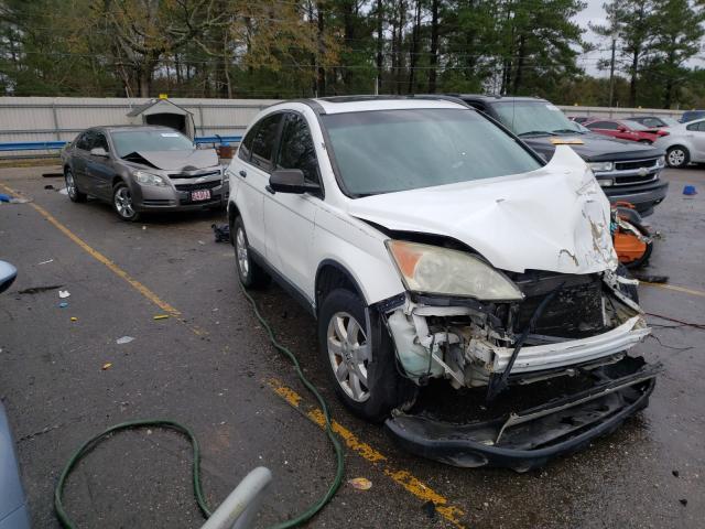 2008 Honda CR-V EX en venta en Eight Mile, AL