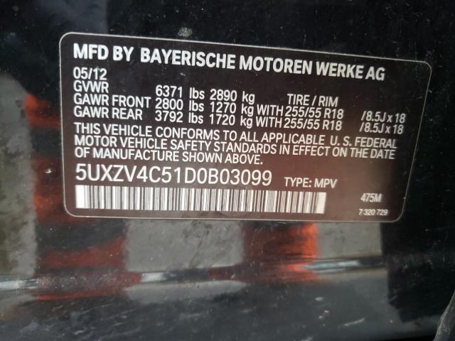 5UXZV4C51D0B03099 2013 Bmw X5 Xdrive3 3.0L