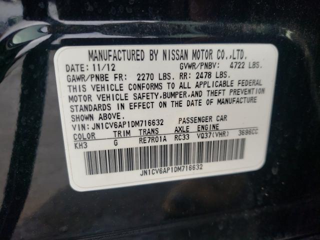 2013 INFINITI G37 BASE JN1CV6AP1DM716632