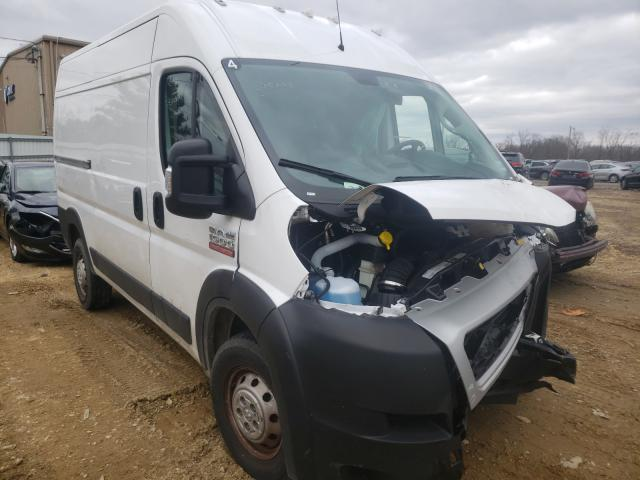 2020 Dodge RAM Promaster for sale in Glassboro, NJ
