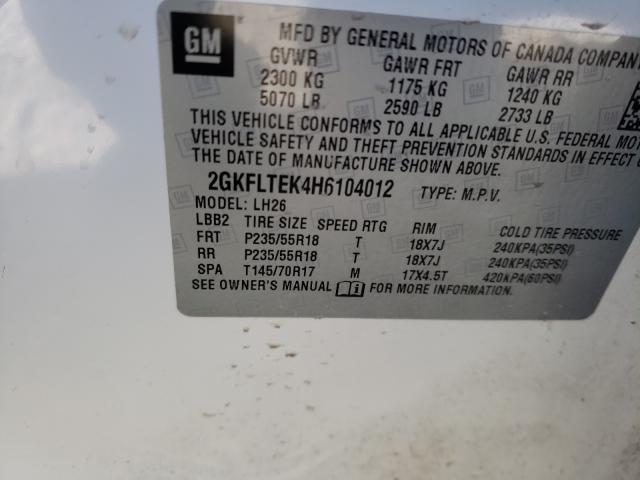 2017 GMC TERRAIN SL 2GKFLTEK4H6104012