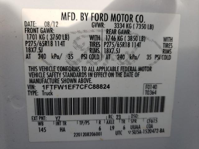 2012 FORD F150 SUPER 1FTFW1EF7CFC88824