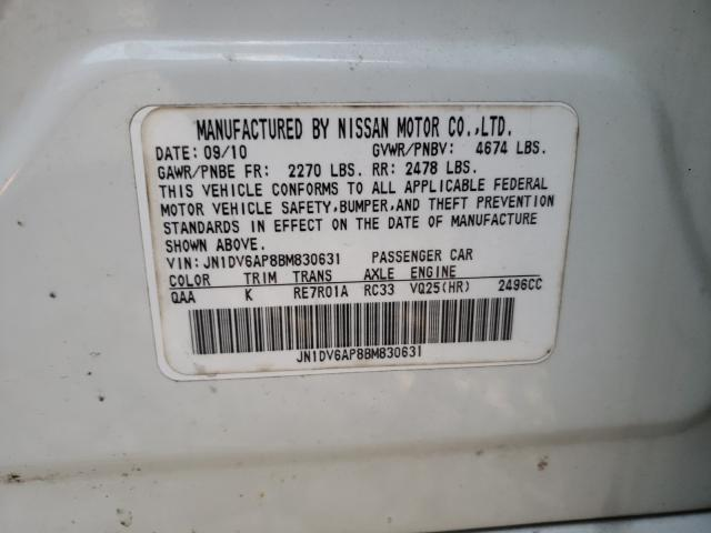 2011 INFINITI G25 BASE JN1DV6AP8BM830631