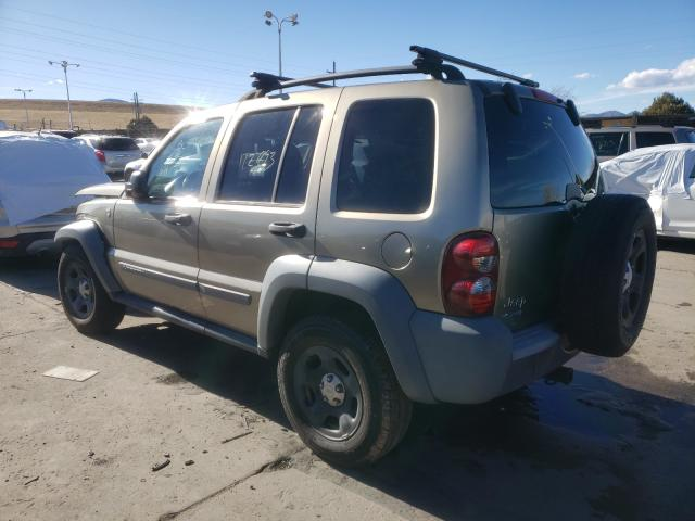 2005 JEEP LIBERTY SP - Right Front View