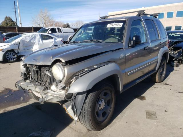 2005 JEEP LIBERTY SP - Left Front View