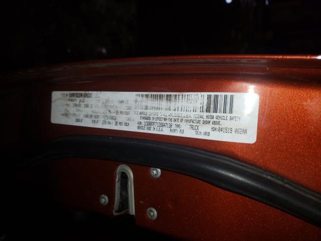 2013 RAM 1500 ST 1C6RR7FT1DS647130