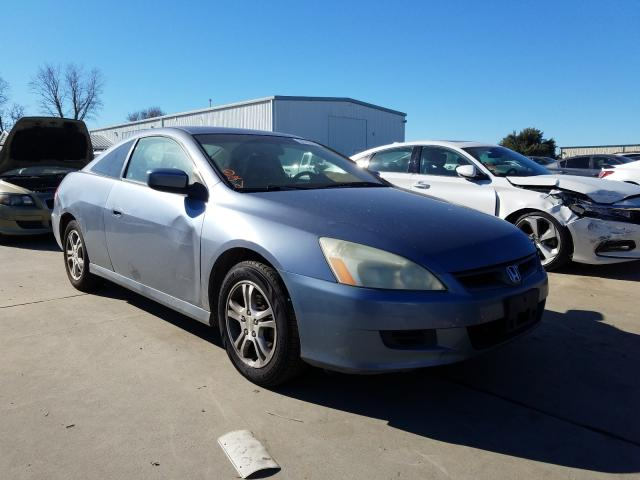 2007 Honda Accord EX for sale in Sacramento, CA