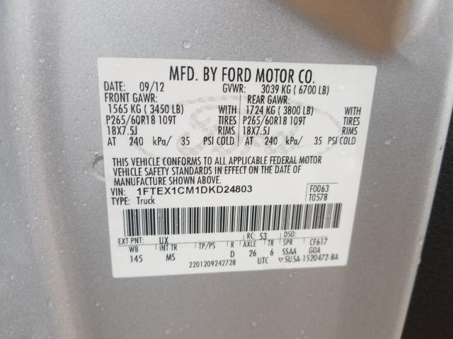 2013 FORD F150 SUPER 1FTEX1CM1DKD24803