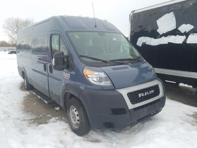 2019 Dodge RAM Promaster for sale in Elgin, IL