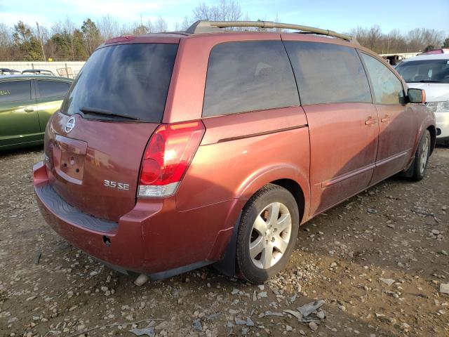 2004 NISSAN QUEST S - Right Rear View