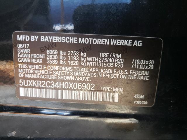 2017 BMW X5 | Vin: 5UXKR2C34H0X06902
