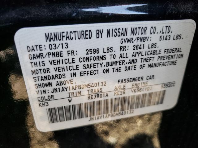 2013 Infiniti M56   Vin: JN1AY1AP8DM540132