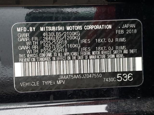 2018 MITSUBISHI ECLIPSE CR - Other View