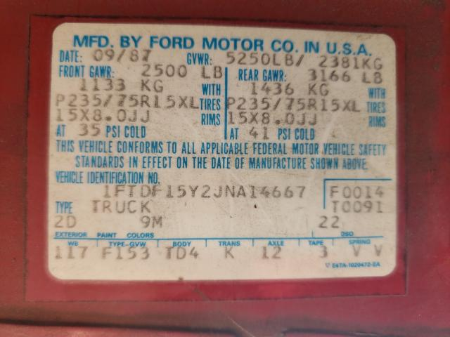 1988 FORD F150 - Other View