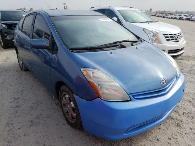 2008 Toyota Prius for sale in Houston, TX