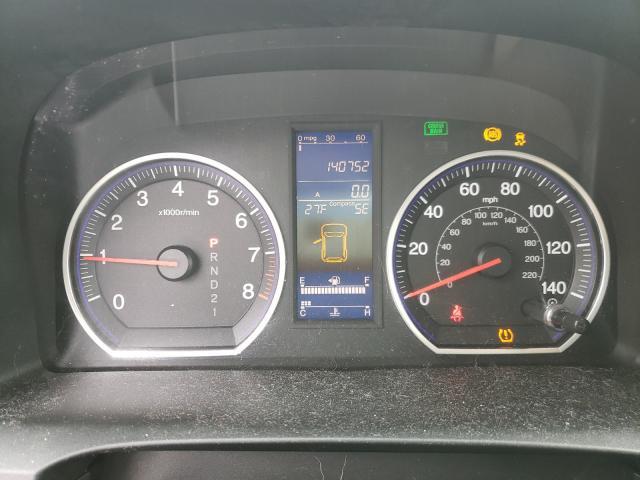 2011 HONDA CR-V EX JHLRE4H53BC016603