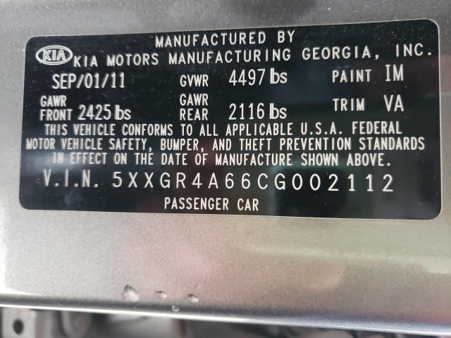 2012 KIA OPTIMA SX 5XXGR4A66CG002112