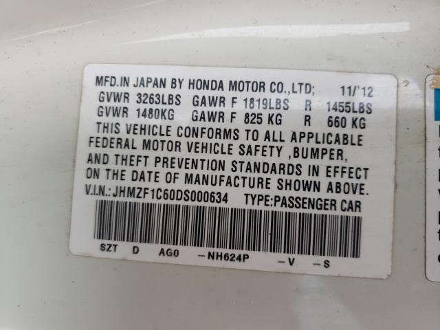 2013 HONDA CR-Z EX JHMZF1C60DS000634