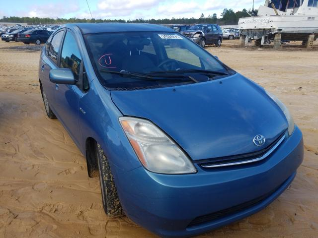 Salvage cars for sale from Copart Gaston, SC: 2007 Toyota Prius