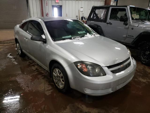 2009 Chevrolet Cobalt LS for sale in Lansing, MI