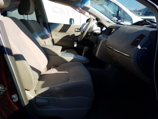 2014 NISSAN MURANO S - Left Rear View