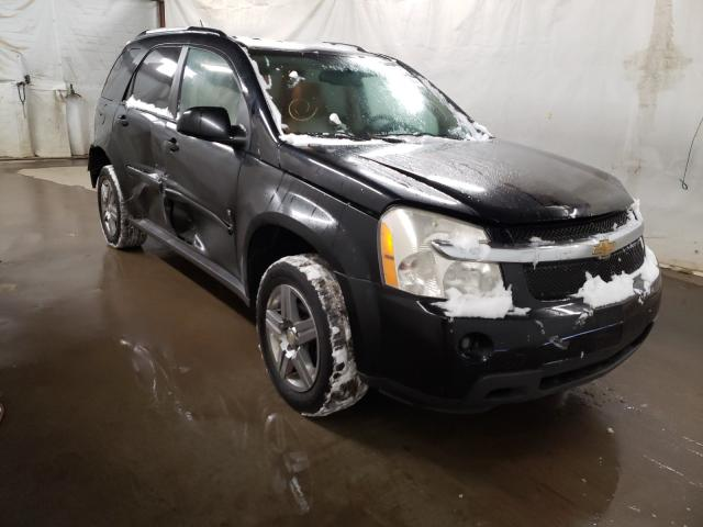 2008 CHEVROLET EQUINOX LT - Other View