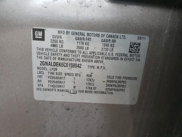 2012 CHEVROLET EQUINOX LT 2GNALDEK6C6158942