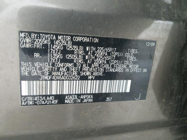 2010 TOYOTA RAV4 LIMIT JTMDF4DV6AD032622