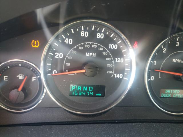 2007 JEEP GRAND CHER - Engine View