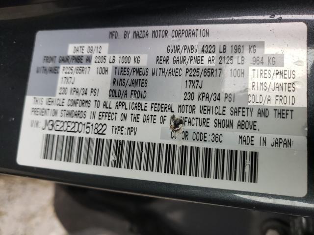 2013 MAZDA CX-5 TOURI JM3KE2CE2D0151822