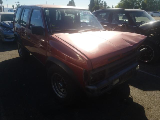 Nissan Pathfinder salvage cars for sale: 1995 Nissan Pathfinder