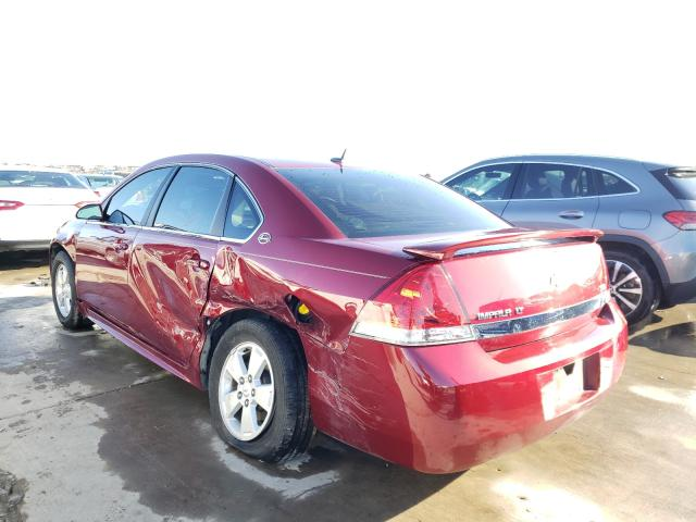 2009 CHEVROLET IMPALA 1LT - Right Front View