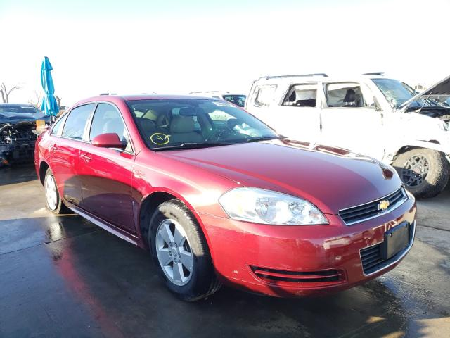 2009 CHEVROLET IMPALA 1LT - Other View