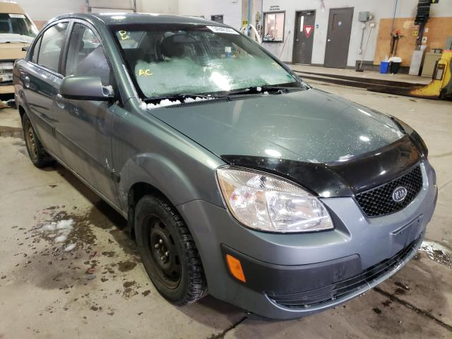 2008 KIA Rio Base for sale in Moncton, NB