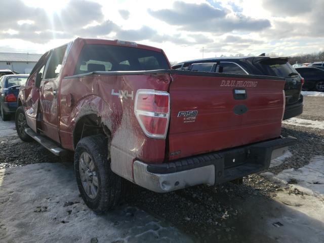 2009 FORD F150 SUPER - Right Front View