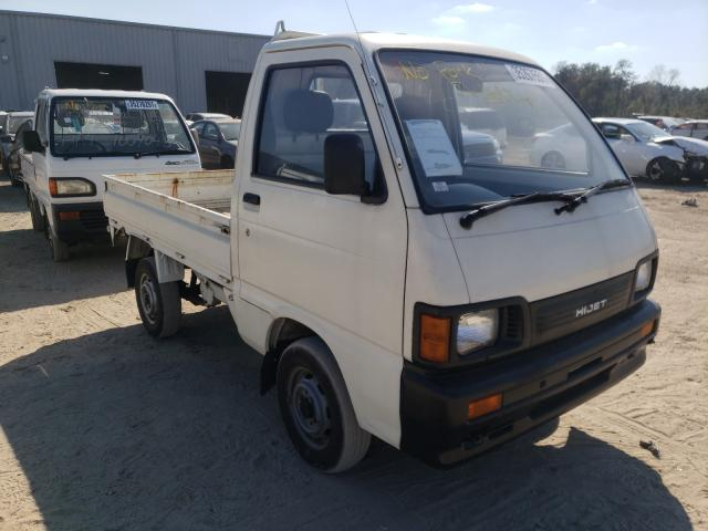 Daihatsu salvage cars for sale: 1993 Daihatsu Other