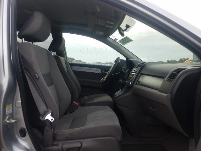 2011 HONDA CR-V EX - Left Rear View