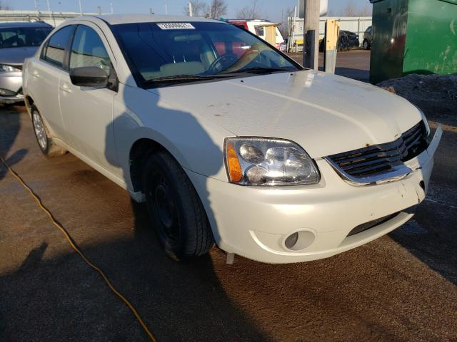 Salvage cars for sale from Copart Pekin, IL: 2008 Mitsubishi Galant
