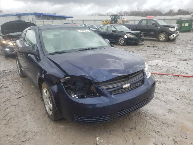 Salvage cars for sale from Copart Hueytown, AL: 2008 Chevrolet Cobalt LS