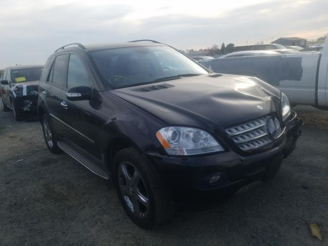2007 MERCEDES-BENZ ML 500 - Other View Lot 35734031.