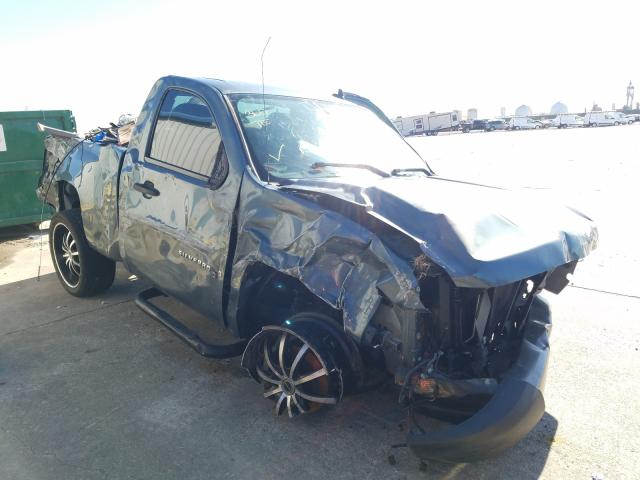Salvage cars for sale from Copart New Orleans, LA: 2008 Chevrolet Silverado