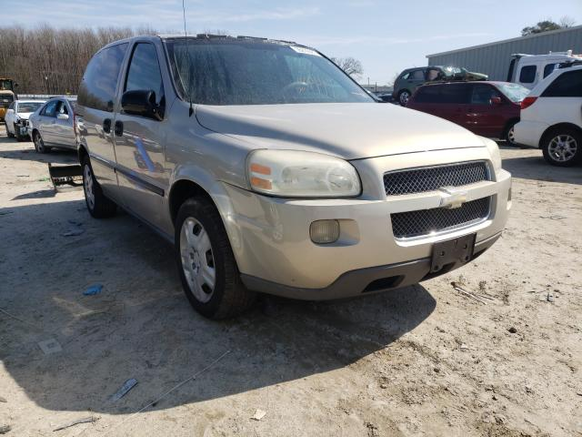 2008 Chevrolet Uplander L for sale in Hampton, VA