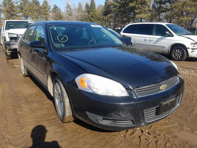 Chevrolet Impala salvage cars for sale: 2007 Chevrolet Impala