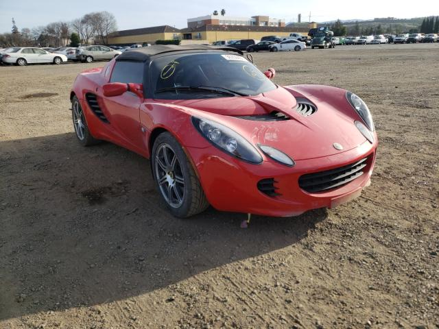 Lotus salvage cars for sale: 2008 Lotus Elise