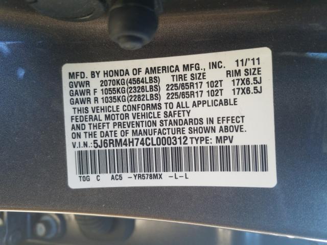 2012 HONDA CR-V EXL 5J6RM4H74CL000312
