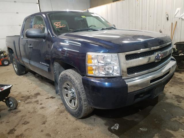 Salvage cars for sale from Copart Lyman, ME: 2010 Chevrolet Silverado