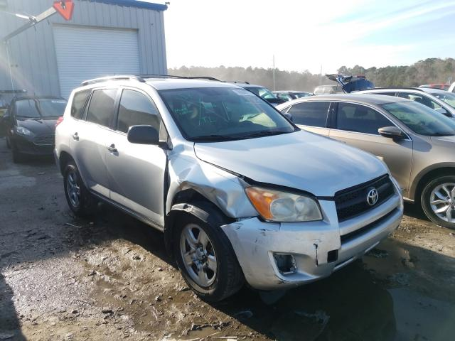2009 Toyota Rav4 for sale in Savannah, GA