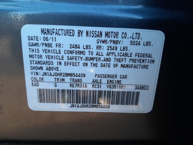 2011 INFINITI EX35 BASE JN1AJ0HR2BM854409