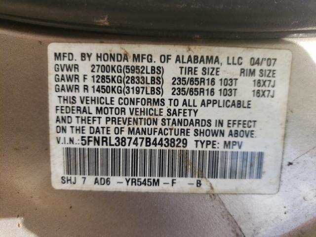 2007 HONDA ODYSSEY - Other View